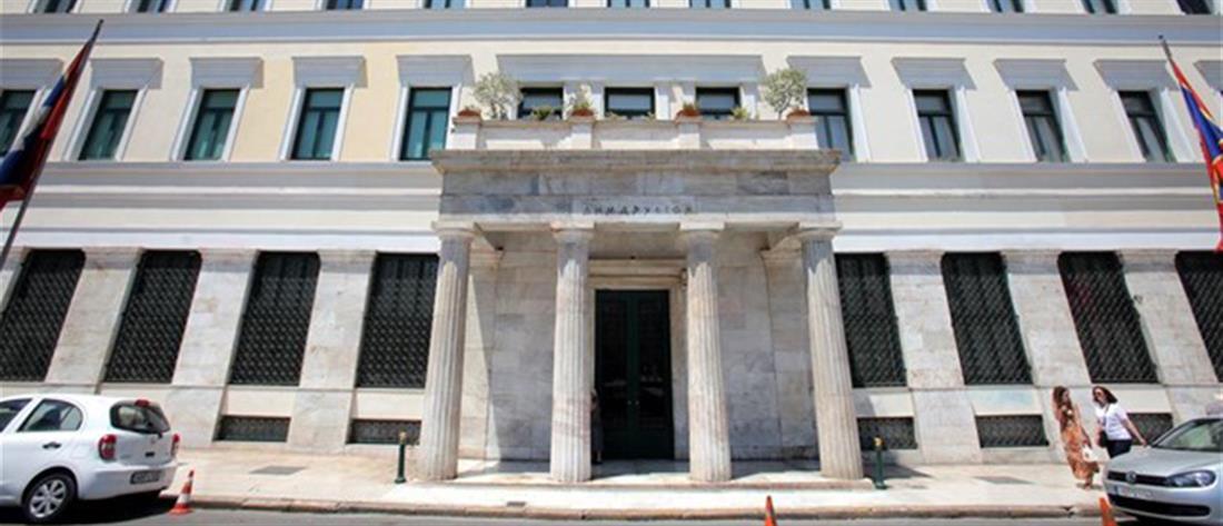 Δήμος Αθηναίων: μήνυση για ύποπτες τραπεζικές κινήσεις σχολικής επιτροπής