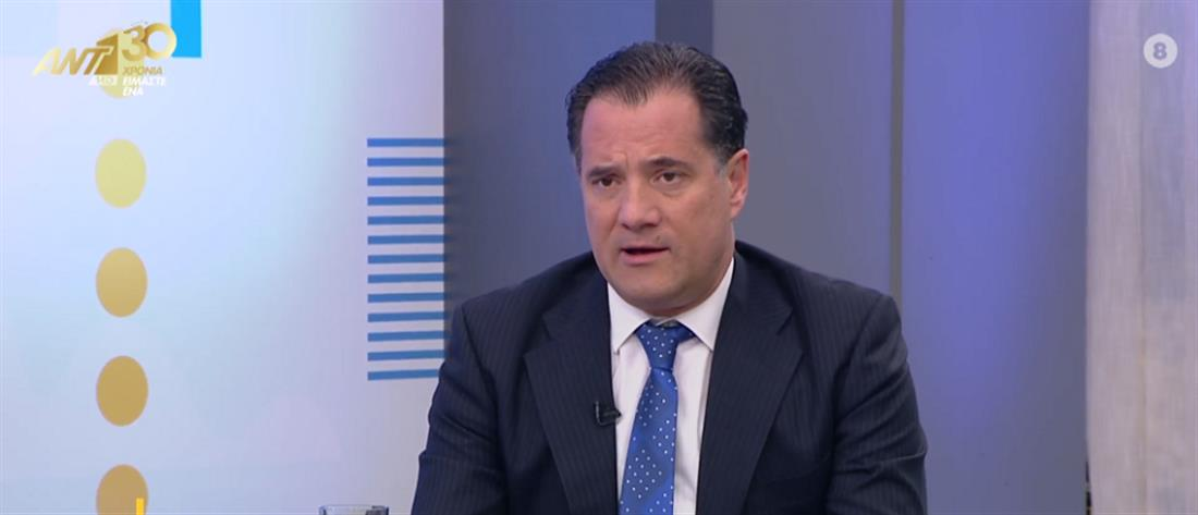 Γεωργιάδης στον ΑΝΤ1: στόχος του Ερντογάν η αποσταθεροποίηση της Ελλάδας