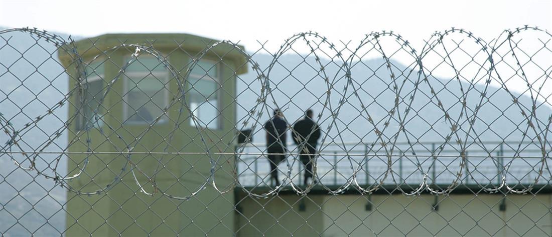 Φυλακές Μαλανδρίνου: πήρε άδεια κι έγινε… καπνός!