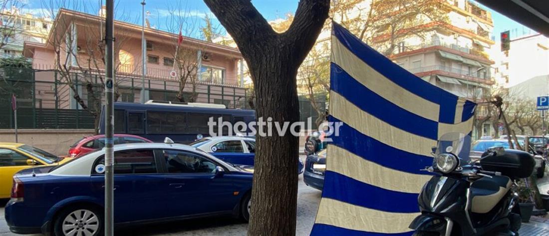 Ελληνική σημαία απέναντι από το τουρκικό προξενείο στη Θεσσαλονίκη (βίντεο)
