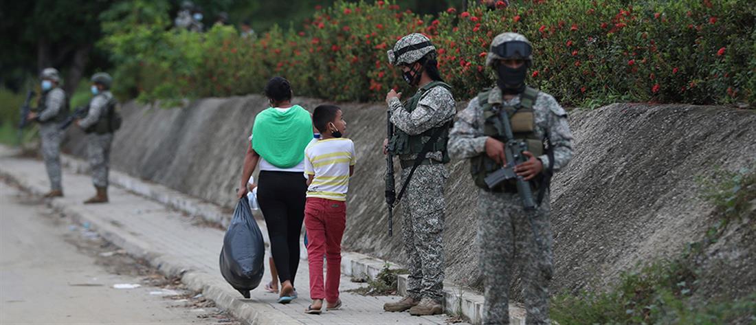Μάχες στα σύνορα Βενεζουέλας – Κολομβίας
