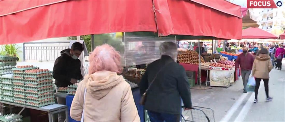 Κορονοϊός: Με μάσκα και γάντια στις λαϊκές αγορές (βίντεο)