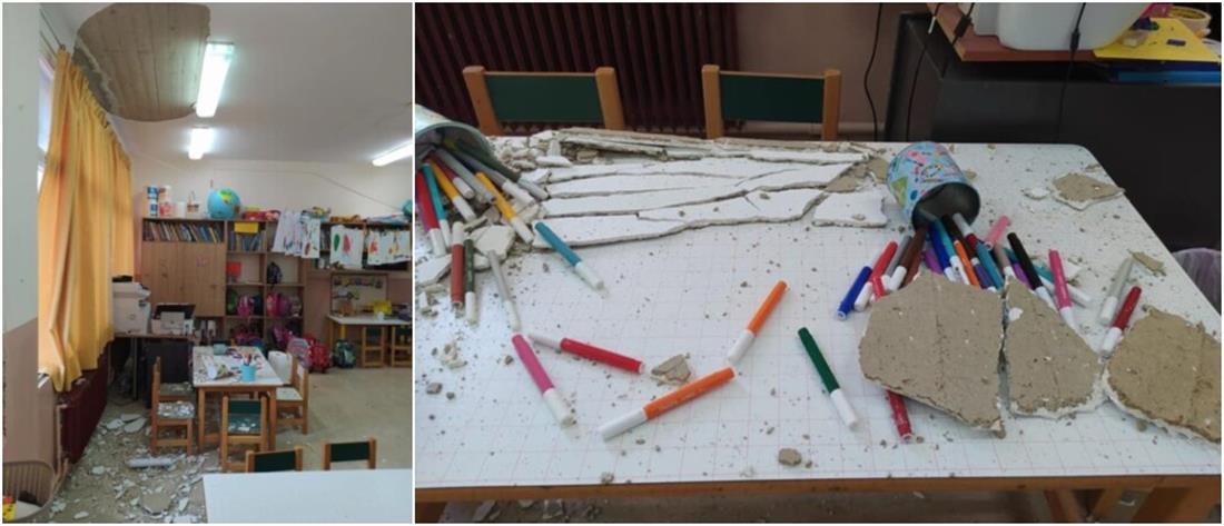 Νηπιαγωγείο: σοβάδες έπεσαν στις καρέκλες που κάθονται τα παιδιά (εικόνες)