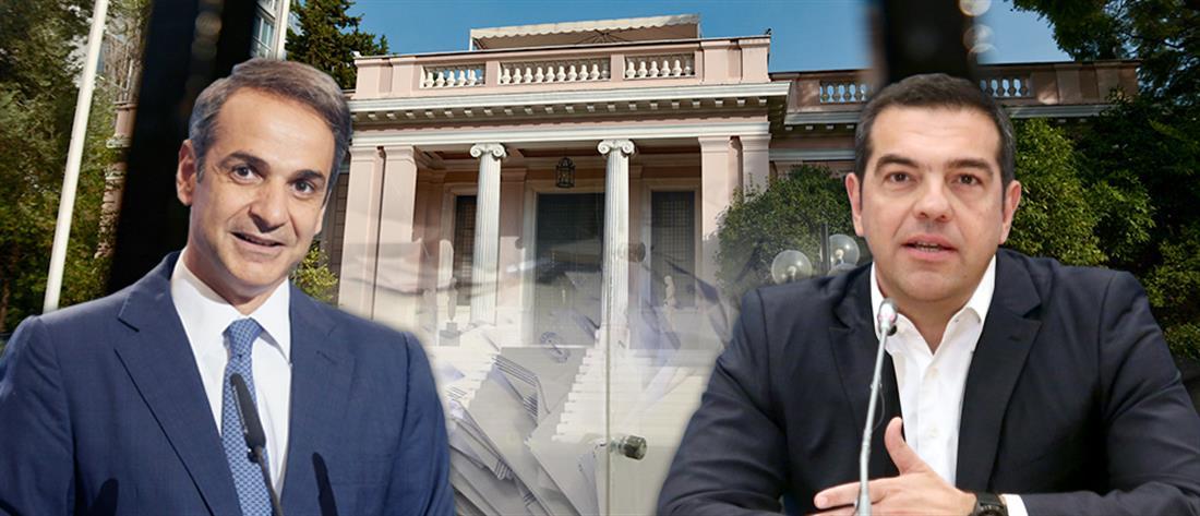 """""""Κλείδωσαν"""" τα ραντεβού Μητσοτάκη με τους πολιτικούς αρχηγούς"""