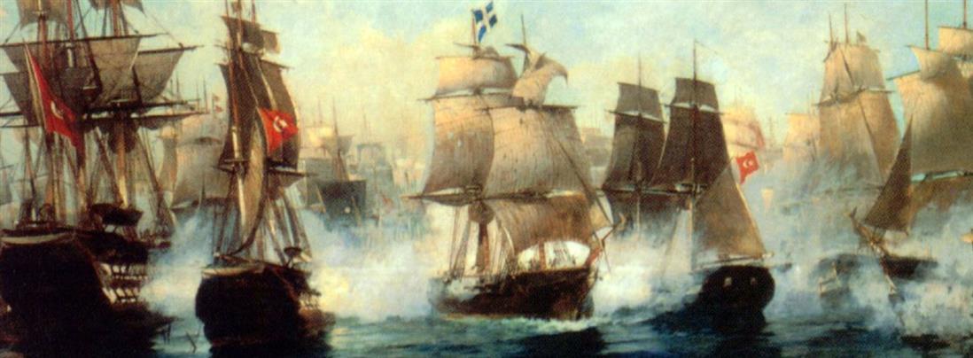 Ναυμαχία των Σπετσών: o θρίαμβος του ελληνικού στόλου το 1822
