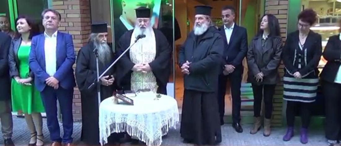 """Αποδοκίμασαν ιερέα που αποκάλεσε """"προδοτική"""" τη Συμφωνία των Πρεσπών"""