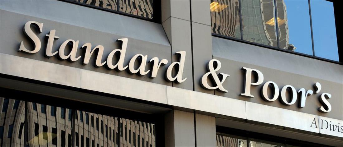 Αναβάθμισε ελληνικές τράπεζες ο οίκος S&P