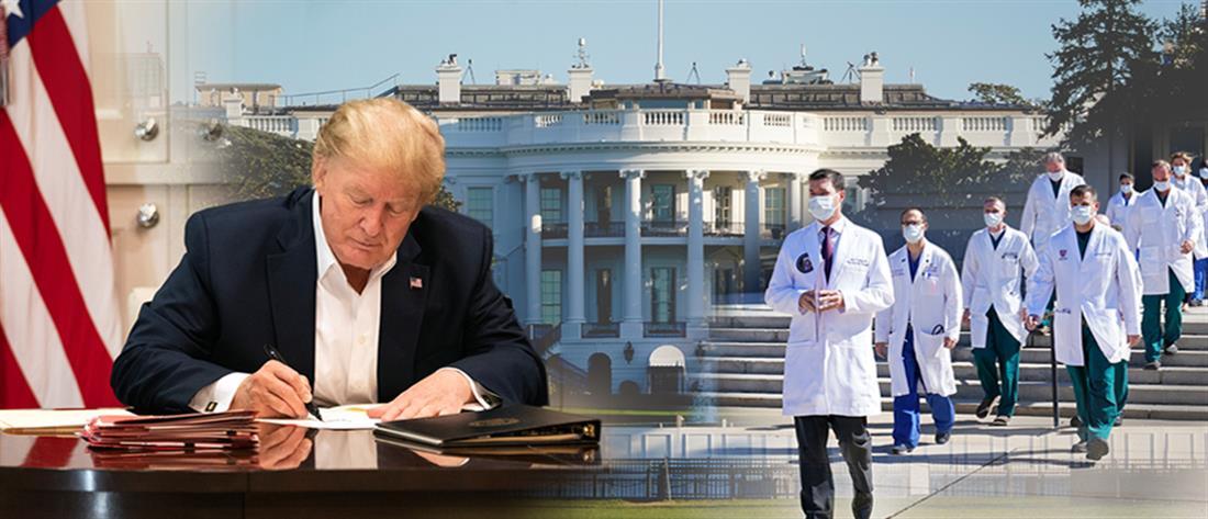Ντόναλτ Τραμπ - γιατροί - κορονοϊός - υγεία