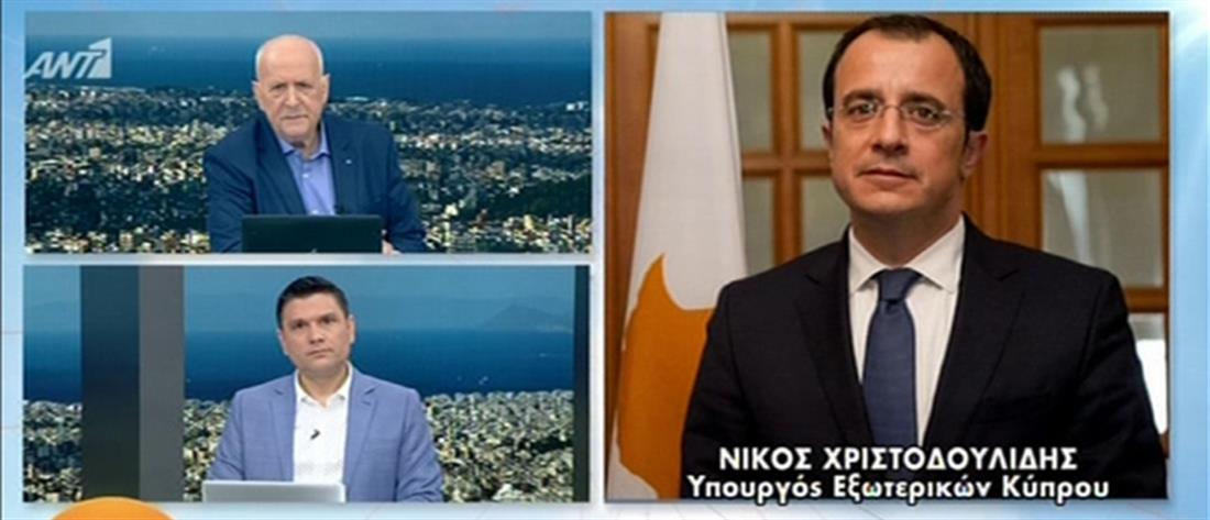 Χριστοδουλίδης στον ΑΝΤ1 για Τουρκία: Ώρα να περάσουμε από τα λόγια τις πράξεις (βίντεο)