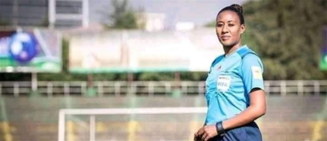 Κόπα Άφρικα: Λίντα Ταφέσε, η πρώτη γυναίκα διαιτητής σε αγώνα