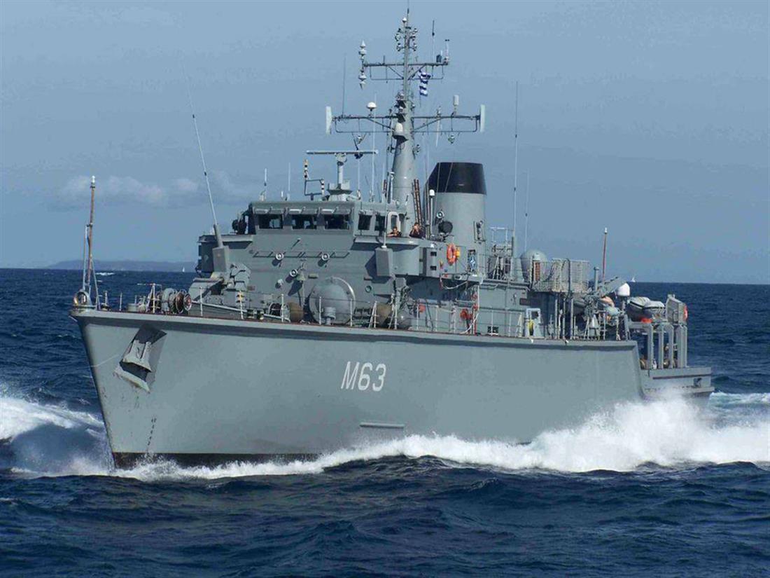 ΚΑΛΛΙΣΤΩ - Πολεμικό Ναυτικό