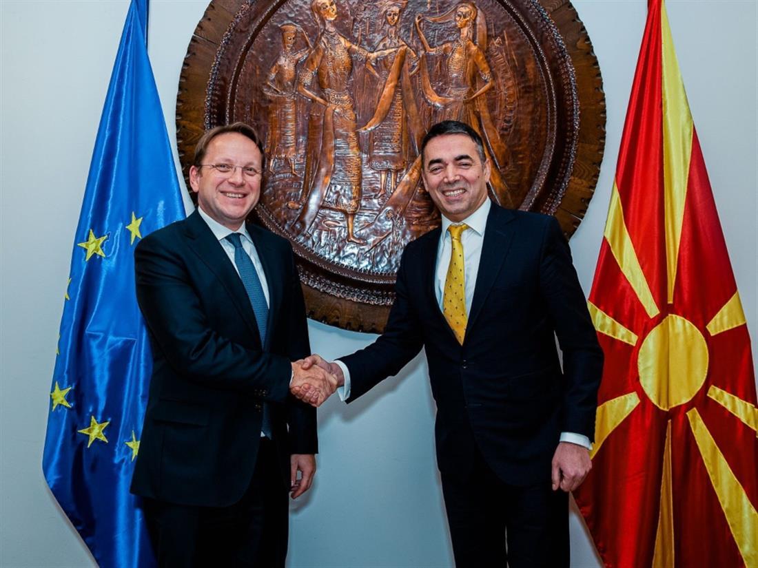 Βόρεια Μακεδονία - Σκόπια - Ντιμιτροφ - Βαρχέι