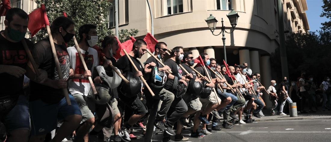 μαθητικό συλλαλητήριο - Αθήνα