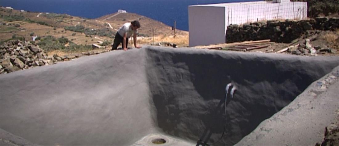 Καινοτομικές λύσεις για τη λειψυδρία (εικόνες)