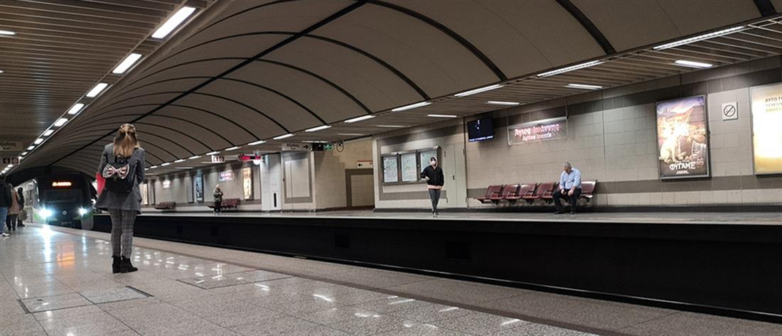 Μετρό: κλείνει σταθμός με εντολή της Αστυνομίας
