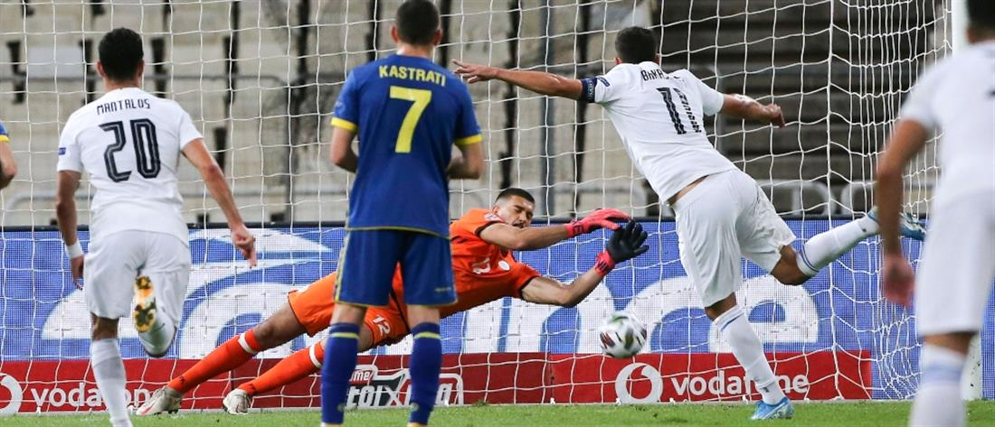 """Ελλάδα – Κόσοβο: """"Πέταξε"""" τζάμπα βαθμούς η Εθνική ομάδα"""