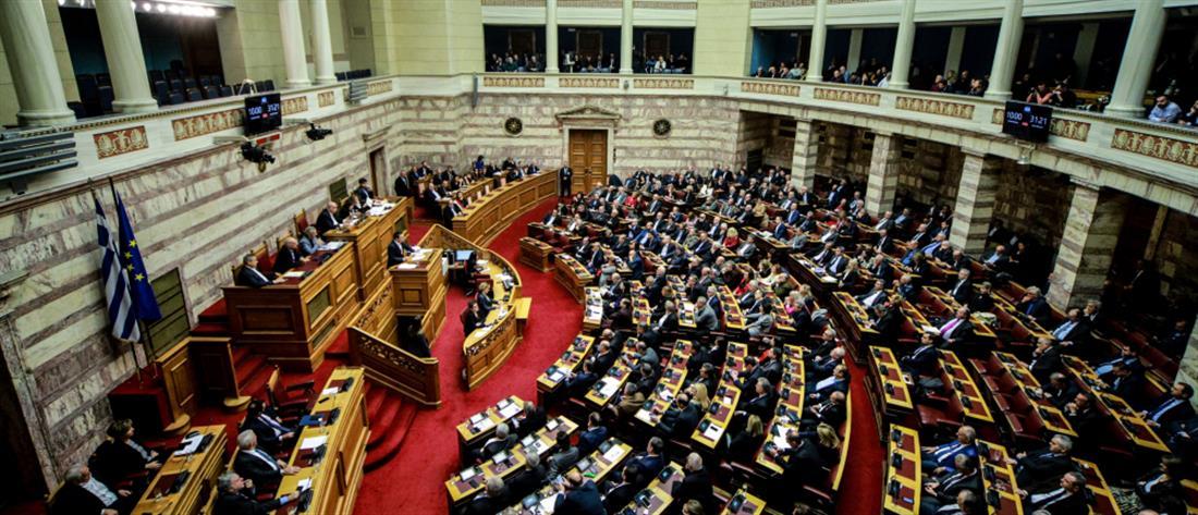 Βουλή: επίθεση Γεωργιάδη - Μανιάτη στην Κυβέρνηση