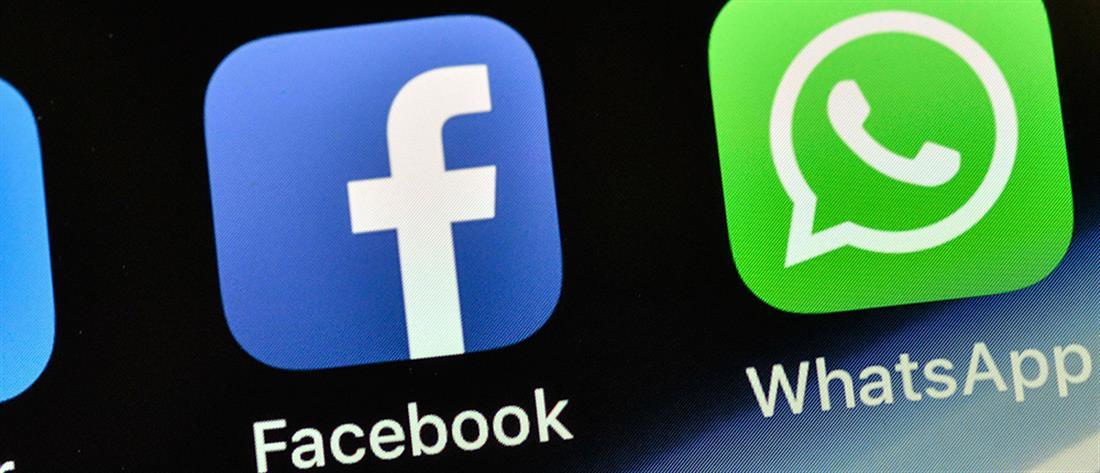 Συναγερμός σε Facebook και WhatsApp: Χάκερς άκουγαν τις συνομιλίες χιλιάδων χρηστών