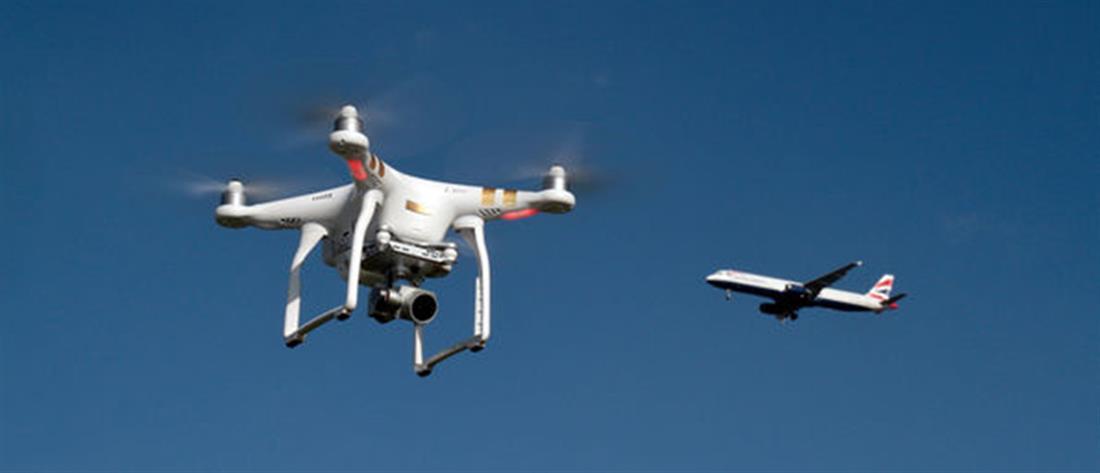 Ζώνη απαγόρευσης πτήσεων για drones στα ελληνικά αεροδρόμια