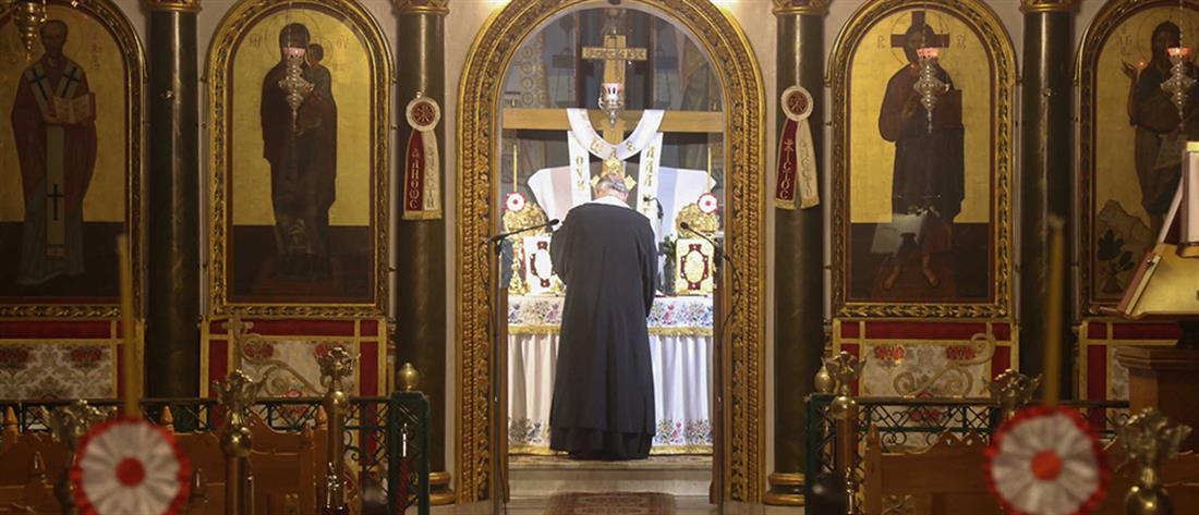 Η Εκκλησία ζητά λειτουργία των ναών το Πάσχα