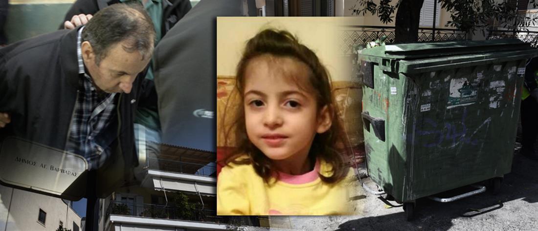 """Δολοφονία 6χρονης Στέλλας: """"Έσπασαν"""" τα ισόβια για τον πατέρα της"""