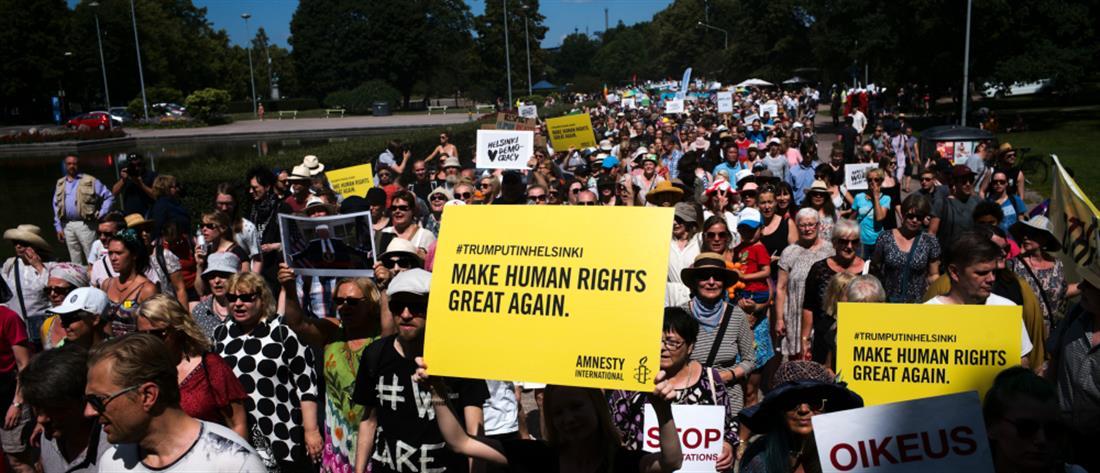 Φινλανδία: Διαδηλώσεις κατά Τραμπ – Πούτιν στο Ελσίνκι (βίντεο)