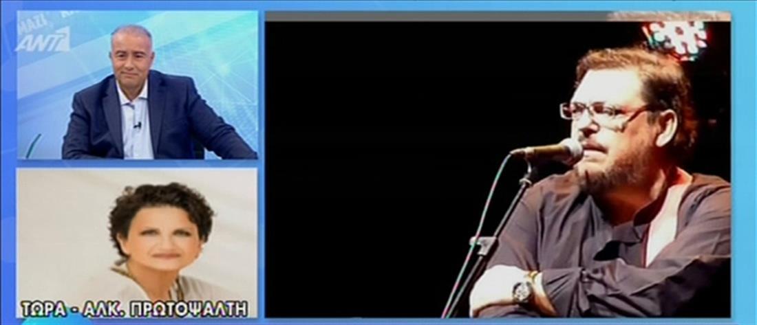 Πρωτοψάλτη στον ΑΝΤ1: ο Λαυρέντης Μαχαιρίτσας θα ζει μέσα από τα τραγούδια του