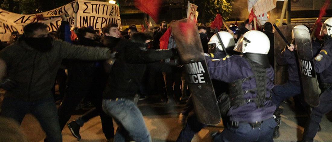 Επεισόδια στην συγκέντρωση κατά της Μέρκελ στο κέντρο της Αθήνας (εικόνες)