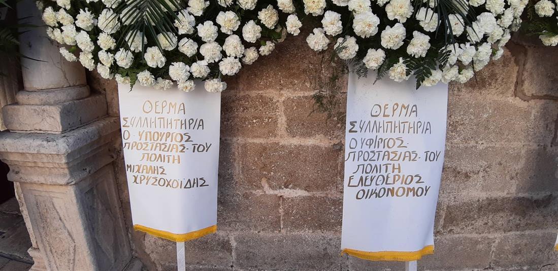 κηδεία - αστυνομικός - Λευκάδα