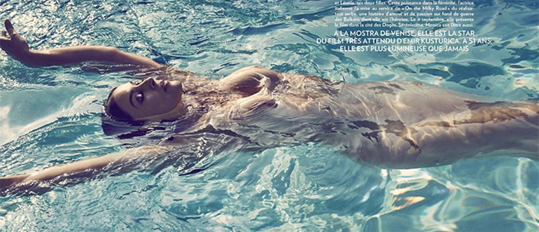 H Μπελούτσι, το απόλυτο θηλυκό, γυμνή στην πισίνα (φωτο)
