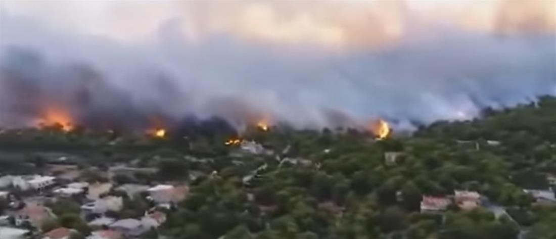 Βίντεο - ελικόπτερο της Πυροσβεστικής - φωτιά - Μάτι