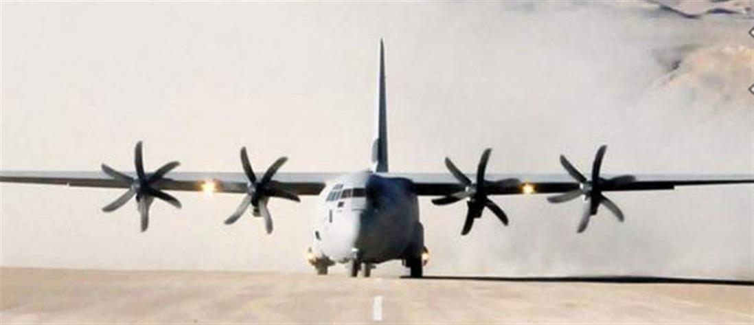 Αμερικανικό αεροσκάφος συνετρίβη στο Αφγανιστάν