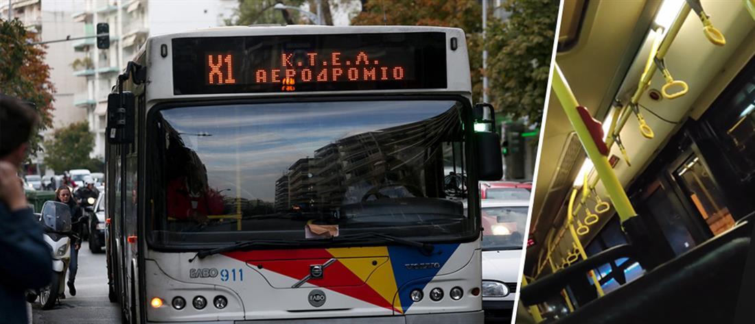 ΟΑΣΘ - λεωφορείο - βίντεο - οδηγός