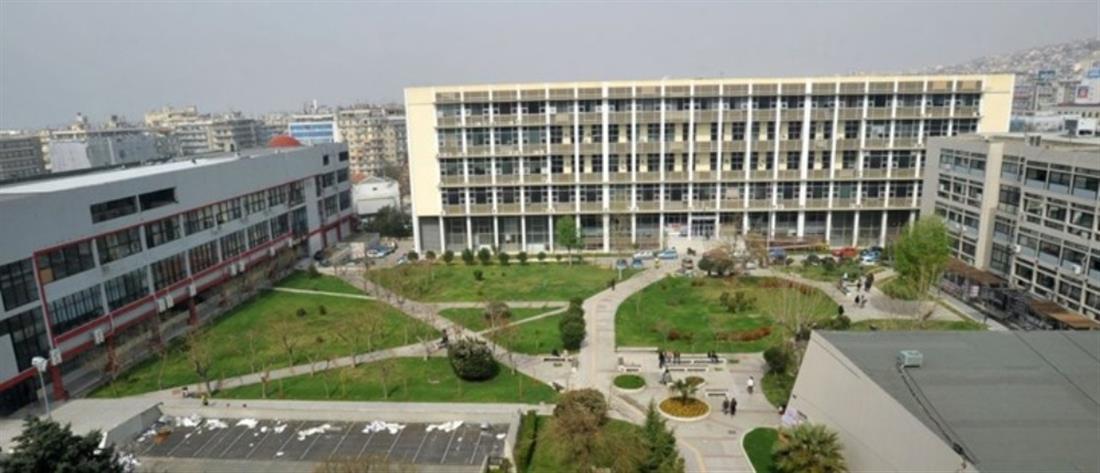 Κορονοϊός: οι οικονομικές επιπτώσεις στα πανεπιστημιακά ιδρύματα