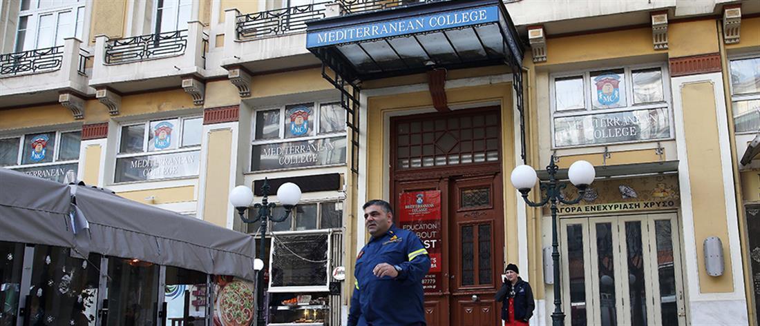 Νέος συναγερμός για ύποπτο φάκελο στη Θεσσαλονίκη