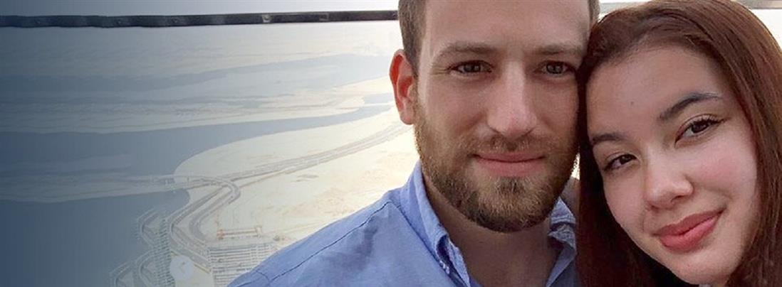 Δολοφονία στα Γλυκά Νερά: οι στιγμές που συγκλόνισε ο σύζυγος - δολοφόνος της Καρολάιν