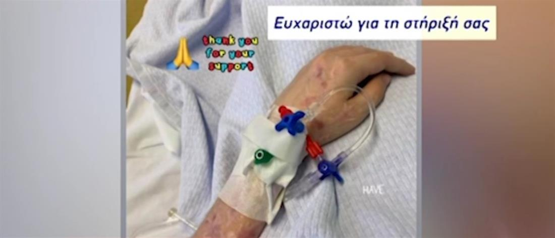 Επίθεση με βιτριόλι: η Ιωάννα και οι φωτογραφίες μετά το χειρουργείο (βίντεο)