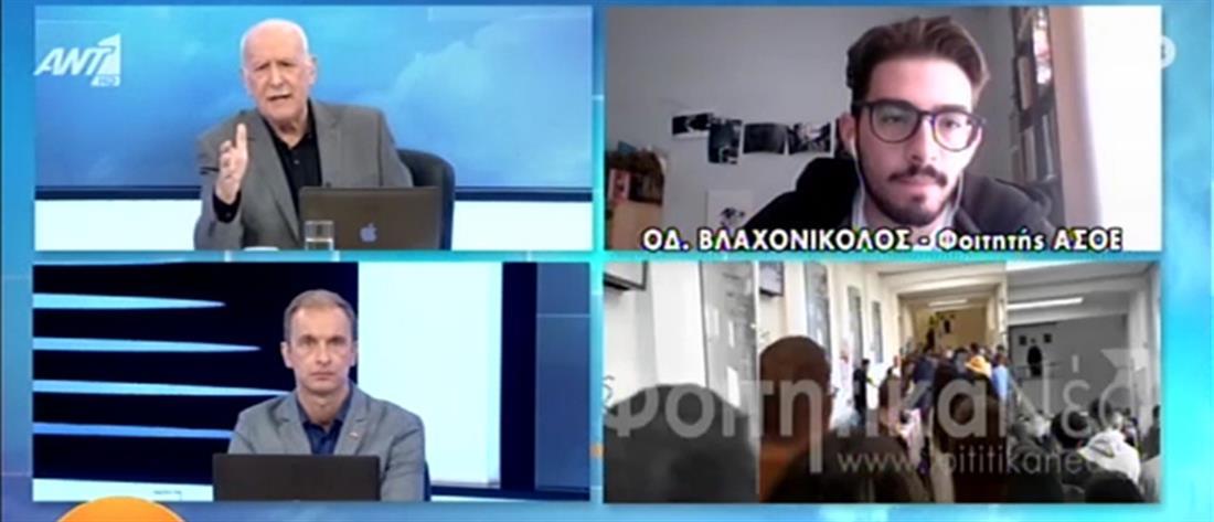 Ξυλοδαρμός φοιτητή στο ΟΠΑ: Τι κατήγγειλε το θύμα στον ΑΝΤ1  (βίντεο)