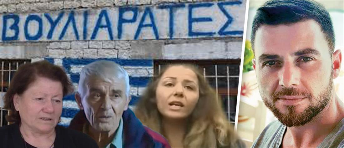 """""""Επέστρεψε"""" στην οικογένειά του ο Κωνσταντίνος Κατσίφας"""