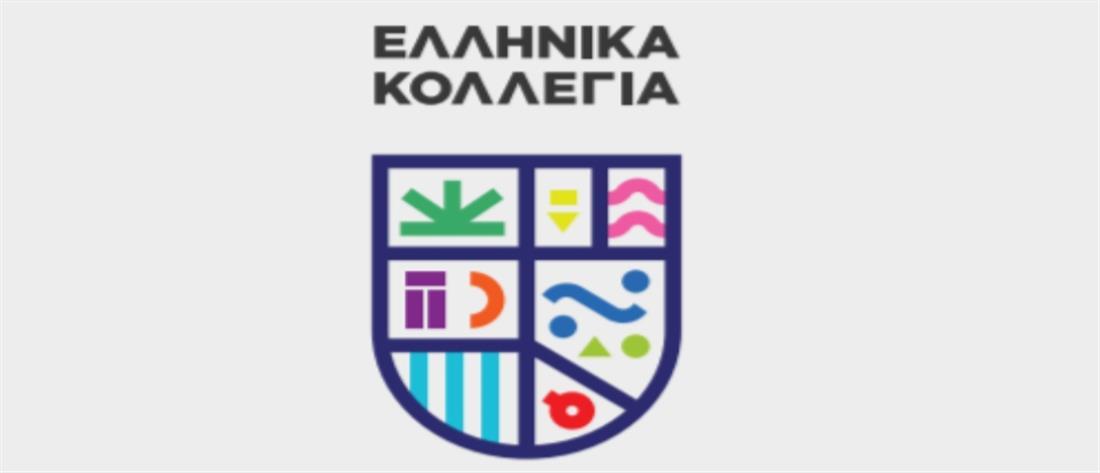 Ελληνικά Κολλέγια: τερατώδεις ανακρίβειες σε βάρος μας