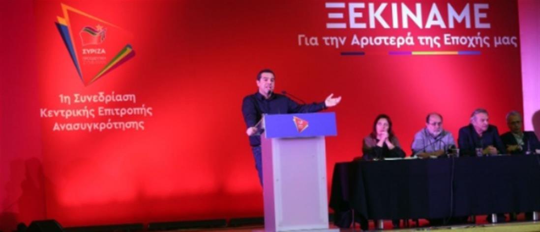 ΚΕΑ ΣΥΡΙΖΑ: εγκρίθηκε η πολιτική διακήρυξη