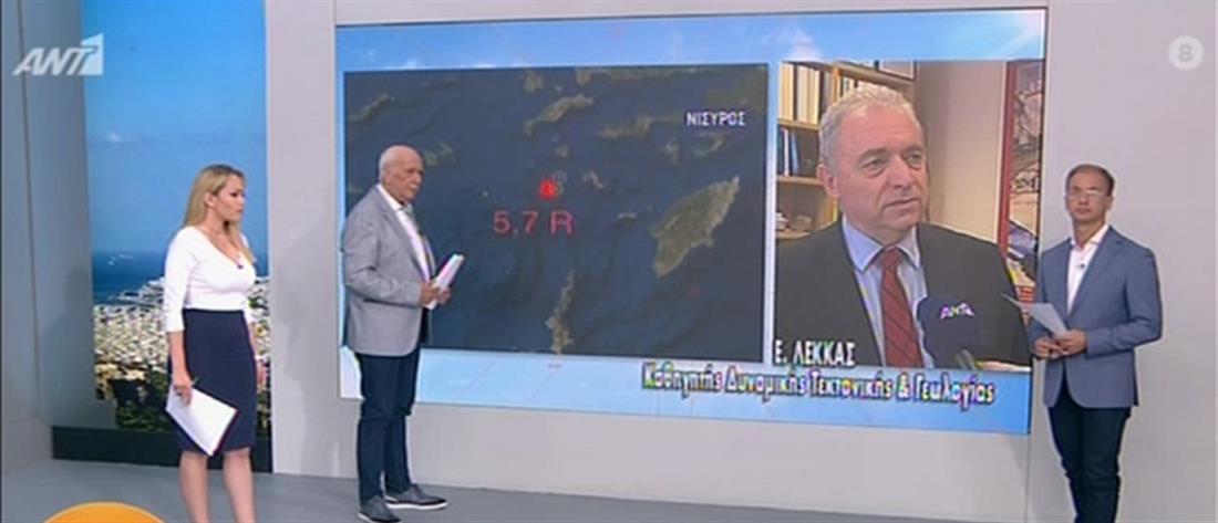 Σεισμός στη Νίσυρο - Λέκκας: έντονη η δραστηριότητα στην περιοχή (βίντεο)