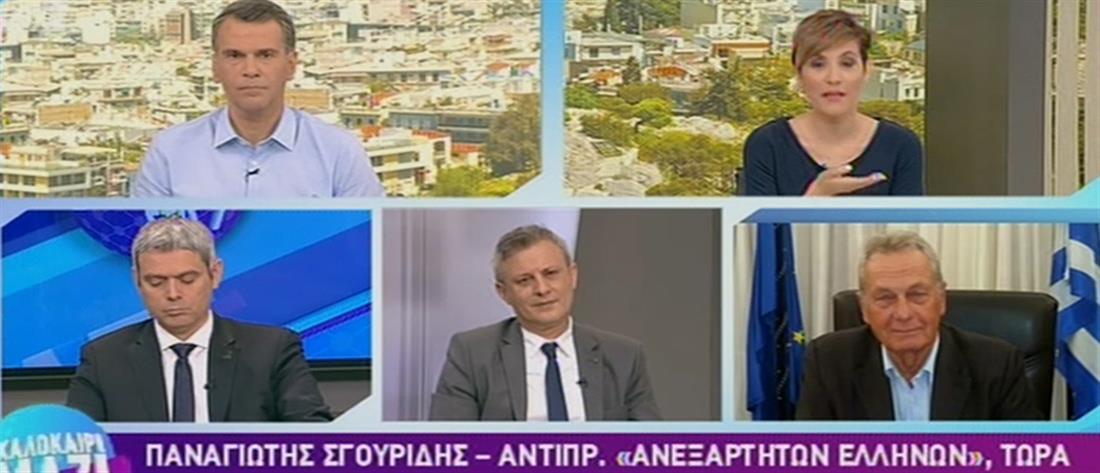Σγουρίδης στον ΑΝΤ1: αν έρθει η συμφωνία στη Βουλή, δε θα υπάρχει κυβέρνηση (βίντεο)