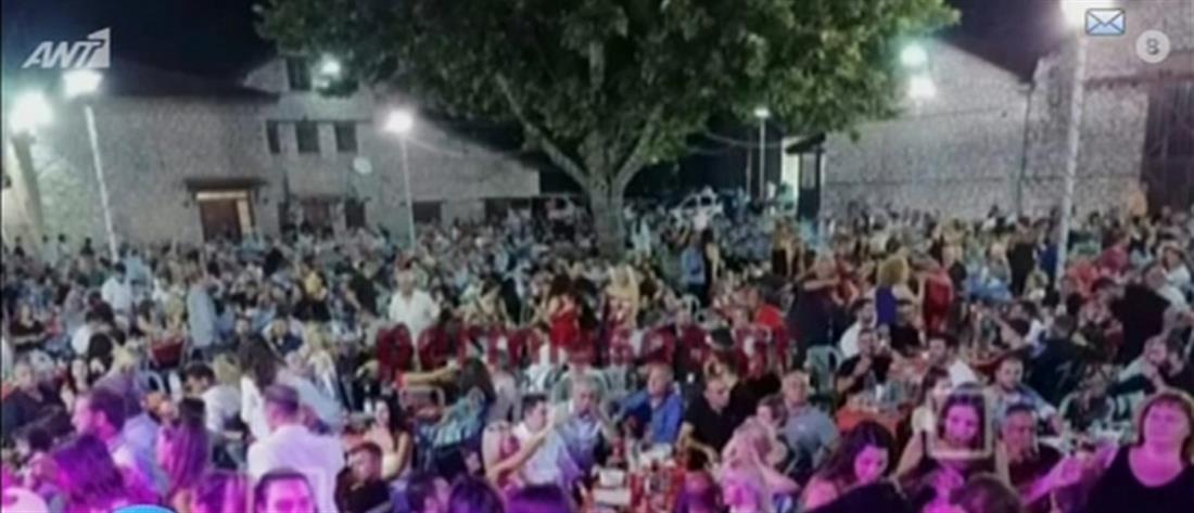 Συνωστισμός σε γλέντι στην Αλίαρτο παρουσία βουλευτών
