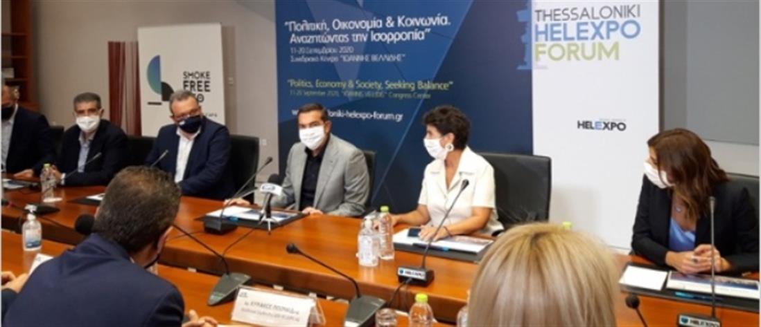 Τσίπρας: Στήριξη του δημόσιου τομέα και παρεμβάσεις του κράτους στην οικονομία