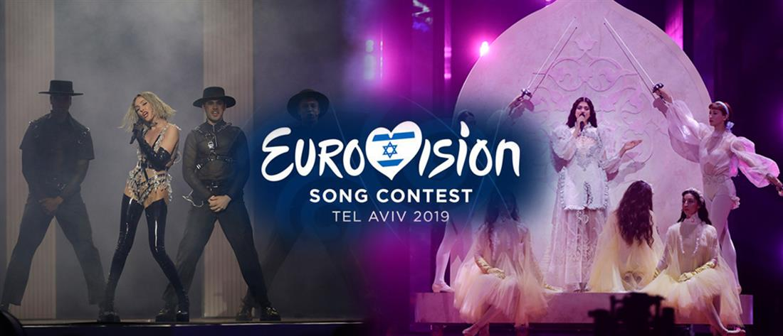 Τελικός Eurovision: Η σειρά εμφάνισης της Ελλάδας και της Κύπρου