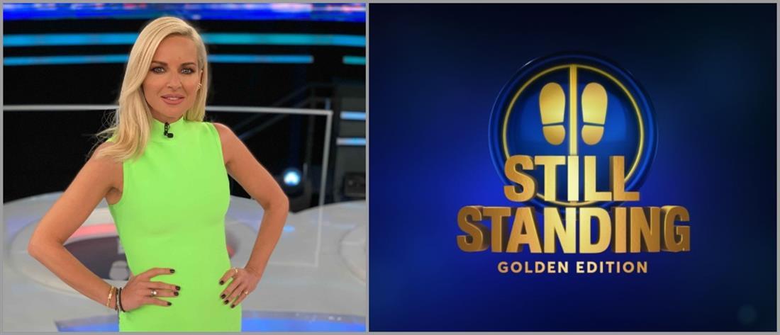 """Still Standing Golden Edition"": απολαυστικό το 5ο επεισόδιο (εικόνες)"