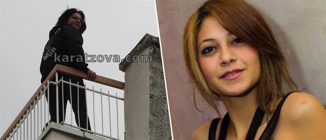 Δραματική έκκληση της μητέρας της φοιτήτριας που έπεσε από τον 9ο όροφο της φοιτητικής εστίας (εικόνες)