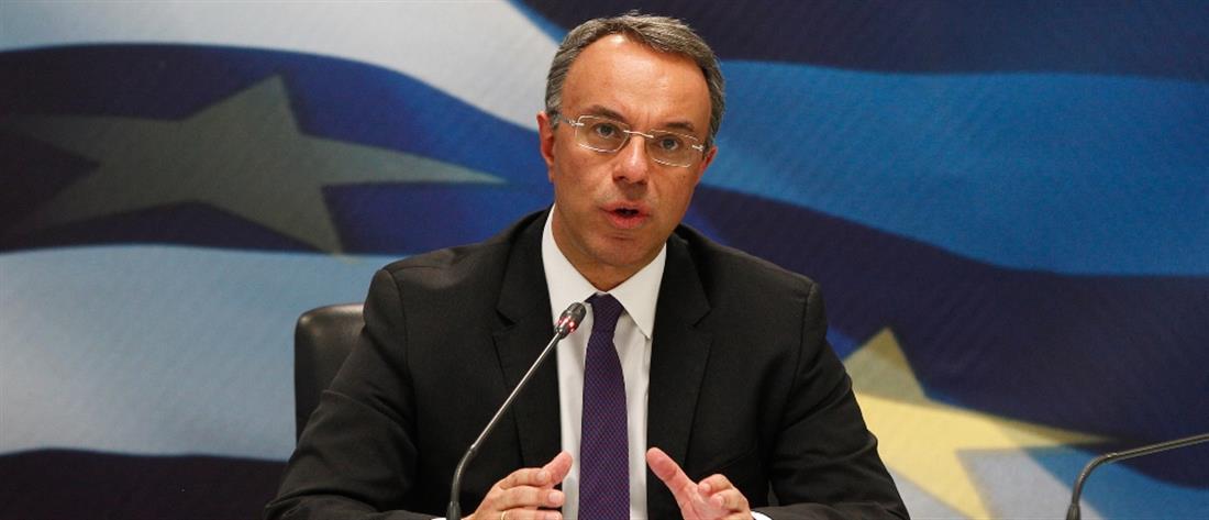 Σταϊκούρας για Eurogroup: υπάρχουν ακόμα διαφορές...