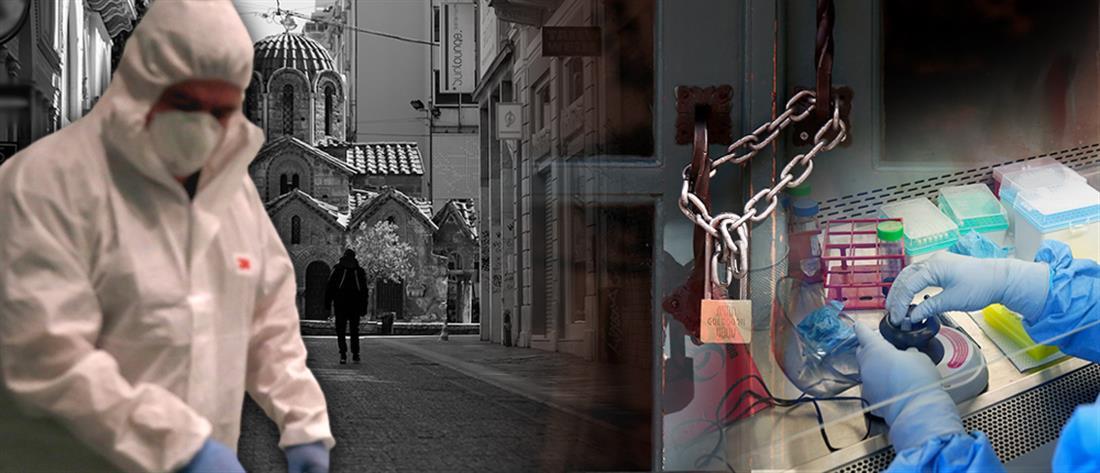 Κορονοϊός: 50 νεκροί και 1415 κρούσματα στην Ελλάδα